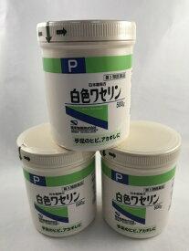 【×3個セット送料無料】【第3類医薬品】 白色ワセリン 500g 1個/4987286307794/