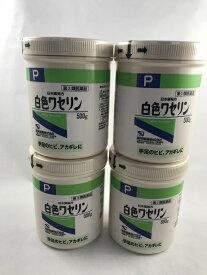 【×4個セット送料無料】【第3類医薬品】 白色ワセリン 500g 1個(4987286307794)
