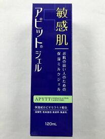 【×3個セット送料無料】全薬工業 アピットジェル S 120ml(低刺激性の薬用保湿ジェル)