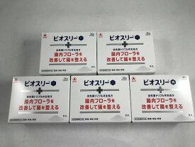 【×5個セット送料無料い】武田 タケダ ビオスリーH 36包(4987910710600)腸内フロ-ラを改善する整腸剤 整腸 便秘 軟便