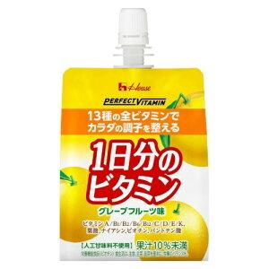 【×12個セット送料無料】ハウスウェルネス パーフェクトビタミン 1日分のビタミンゼリー グレープフルーツ 180g(4530503874830)