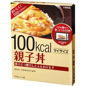 【送料無料1000円 ポッキリ】大塚食品 マイサイズ 親子丼 150g×4個セット