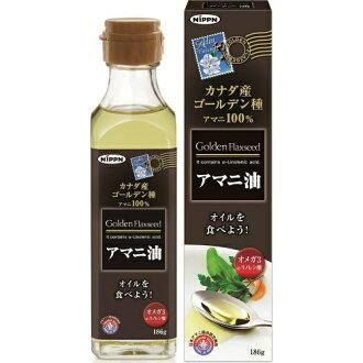 186 g of Nippon Flour Mills Co., Ltd. ニップンアマニ oil