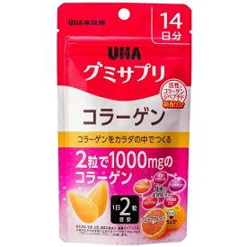 【送料無料・まとめ買い5個セット】UHA味覚糖 グミサプリ コラーゲン グレープフルーツ味 14日分 28粒入