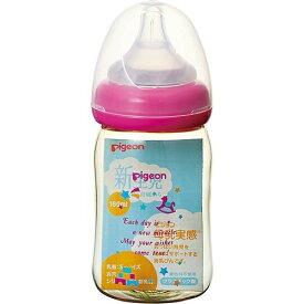 【送料無料 5000円セット】ピジョン 母乳実感哺乳びん プラスチック 160ml トイボックス柄×3個セット