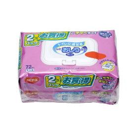 【送料無料 5000円セット】ハビナース トイレに流せるパッとおしりふき 72枚入×2個パック×8個セット