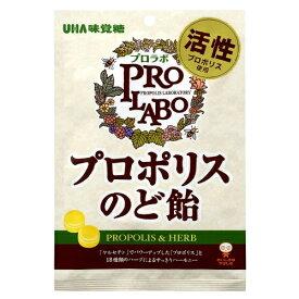 【×10個セット送料無料】UHA味覚糖 プロラボ プロポリス のど飴 55g /4902750985063/