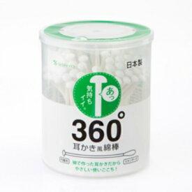 【送料無料1000円 ポッキリ】360° 耳かき風綿棒 100本入×3個セット