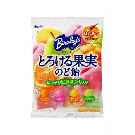 【送料無料1000円 ポッキリ】アサヒ バヤリース とろける果実のど飴 120g×3個セット