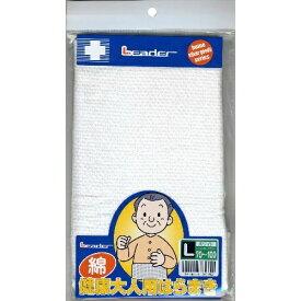 【送料無料 5000円セット】リーダー 健康大人用はらまき ホワイト Lサイズ 1枚入×7個セット