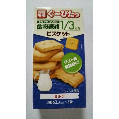 【送料無料・まとめ買い5個セット】ぐーぴたっ ビスケット ミルク 3枚×3袋入