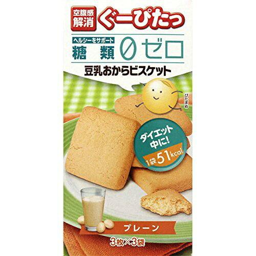 【×30個セット送料無料1ケ月分】ぐーぴたっ 豆乳おからビスケット プレーン 3枚×3袋入