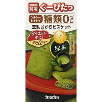 Three pieces of ぐーぴたっ soybean milk bean-curd refuse biscuit Matcha *3 bag case