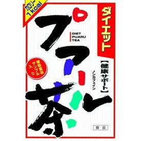 【送料無料・まとめ買い×2個セット】山本漢方 ダイエット プアール茶 8g×24包