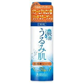 【送料無料・まとめ買い×4個セット】DHC 濃密 うるみ肌 化粧水 しっとり 180ml