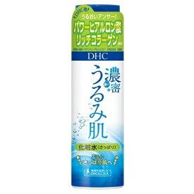 【送料無料・まとめ買い×4個セット】DHC 濃密 うるみ肌 化粧水 さっぱり 180ml