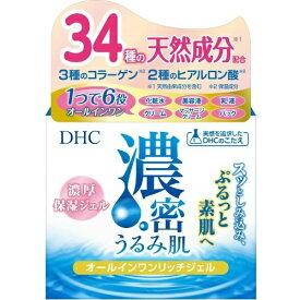 【送料無料・まとめ買い×4個セット】DHC 濃密うるみ肌 オールインワン リッチ ジェル 120g