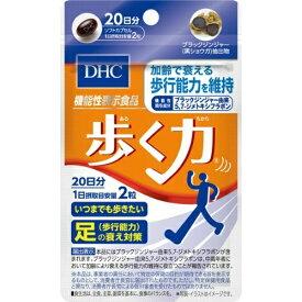 【送料無料・まとめ買い×4個セット】DHC 歩く力 20日分 40粒 19.2g