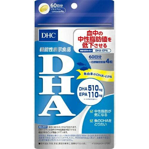 DHC DHA 60日分 240粒 121.2g