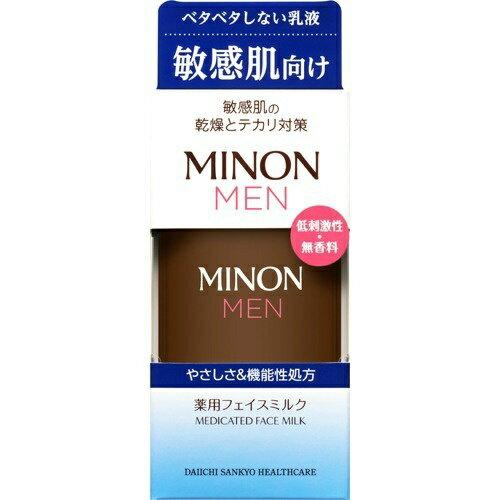 【送料無料】第一三共ヘルスケア MINON MEN ミノン メン 薬用フェイスミルク 100ml(4987107624512)