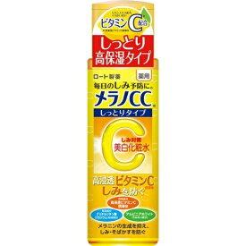 ロート製薬 メラノCC 薬用しみ対策 美白化粧水 しっとりタイプ 170ml
