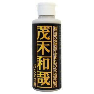 茂木和哉 バスタブ用 水アカ洗剤 (4562302491093)浴室・浴槽洗剤