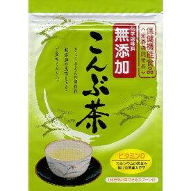【×4個 配送おまかせ】大阪ぎょくろえん 無添加 こんぶ茶 36g