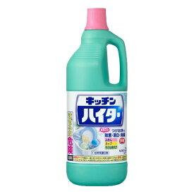 【送料無料・まとめ買い4個セット】花王 キッチンハイター 大 1500ml
