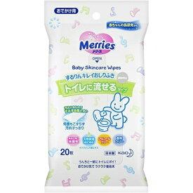 【送料無料・まとめ買い6個セット】花王 メリーズ トイレに流せるおしりふき おでかけ用 20枚入