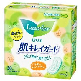 【送料無料1000円 ポッキリ】花王 ロリエ 肌きれいガード 昼用 羽なし 30個入×3個セット