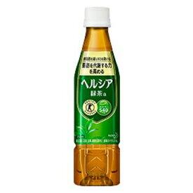 【送料無料・まとめ買い12個セット】花王 ヘルシア 緑茶 スリムボトル 350ml