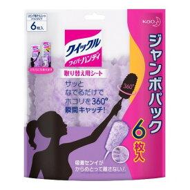 【送料無料】花王 クイックルワイパー ハンディ 取り替え用シート 6枚入(4901301331670)清掃用ワイパー