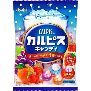 【×4袋 メール便送料込】アサヒ カルピスキャンディ 100g