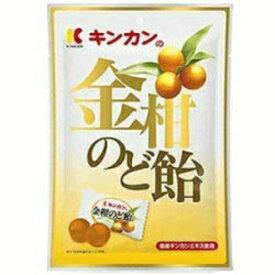 【送料無料1000円 ポッキリ】キンカン 金柑のど飴 80g×2個セット