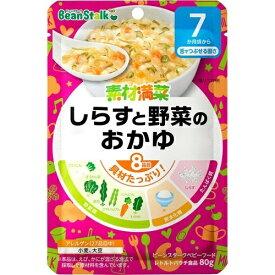 【送料無料・まとめ買い×20個セット】雪印ビーンスターク ビーンスターク 素材満菜 しらすと野菜のおかゆ 80g