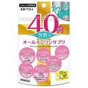 【送料無料・まとめ買い2個セット】井藤漢方製薬 40代女性のオールインワンサプリメント 250mg×120粒