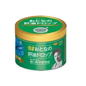 【スプリングセール】野口医学研究所 おとなの肝油ドロップ 120粒