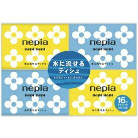 【送料無料1000円 ポッキリ】王子ネピア ネピネピ 水に流せるポケットティシュ 20枚 ( 10組 ) ×16コ×3個セット