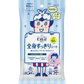 7ef8c11549b701 楽天市場】赤ちゃん 汗拭きシート(ボディケア|美容・コスメ・香水)の通販