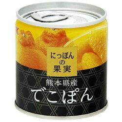 【送料無料・まとめ買い×24個セット】国分KKにっぽんの果実熊本県産でこぽん缶詰195g