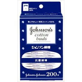 ジョンソン ジョンソン綿棒 200本入 天然コットン100%