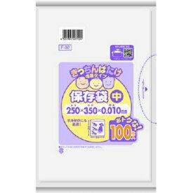 日本サニパック きっちんばたけ保存袋 ( 中 ) 半透明 100枚入 F-02