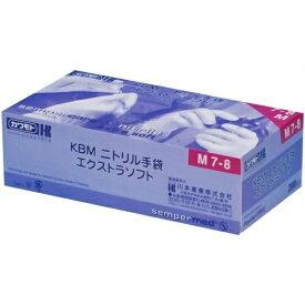 【送料無料・まとめ買い×4個セット】川本産業 KBMニトリル手袋 エクストラソフト L 200枚入