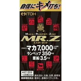 井藤漢方製薬 MR.Z 126粒入