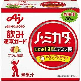【送料無料・まとめ買い×4個セット】味の素 ノ・ミカタ 30本入 箱