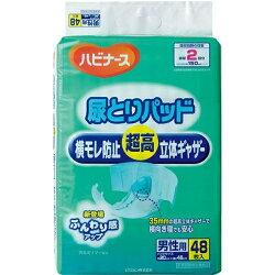 【ピジョンタヒラ】ハビナース尿とりパッド横モレ防止超高立体ギャザー男性用48枚
