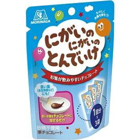 【×12個セット送料込】森永製菓 にがいのにがいのとんでいけ 5g×3袋入 お薬と混ぜるチョコレート 4902888680205
