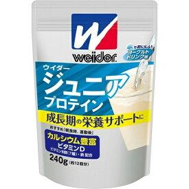 【送料無料・まとめ買い×8個セット】森永製菓 ウイダー ジュニアプロテイン ヨーグルトドリンク味 240g