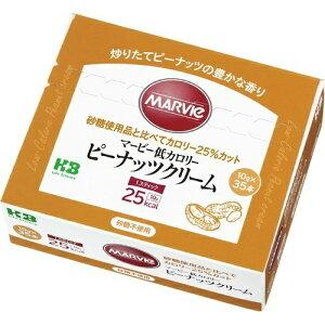 【×2個セット送料無料】マービー ピーナッツクリーム 10g×35本入 糖度の低いジャム 4976787031956