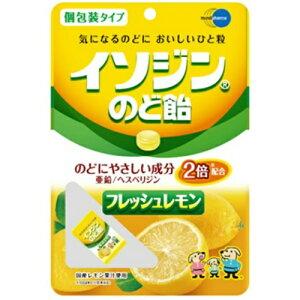 【送料無料・まとめ買い×8個セット】イソジン のど飴 フレッシュレモン味 54g